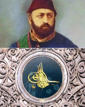 32. Osmanlı Padişahı Abdülaziz Han Ottoman Empire Ottomano Abdul Aziz Kronolojik Osmanlı Padişahı Sultan Abdülaziz Dönemi