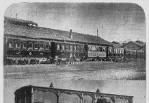 Eugenienin Sultan Abdülazize Hediyesi Tren 1