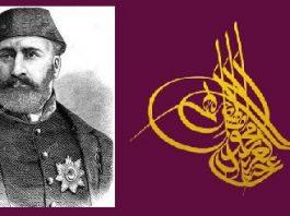 Osmanlı Padişahı Abdülaziz Dönemi Kronolojisi