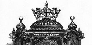 Sultan Abdülaziz E Londrada Hediye Edilen MucevherKutusu