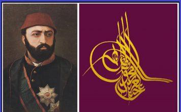 Sultan Abdülazize Mason Darbesi Ve Cinayeti Osmanlı Padişahı Katliamı Osmanlı Padişahı Abdülaziz Han Ottoman Empire Ottomano Abdul Aziz Sultano