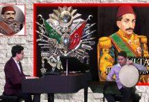 Serdarı Hakan Abdülhamid Mehter Marşı- En Güzel Osmanlı Mehter Marşları
