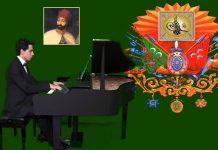 Sultan Abdülhamid'in babası 2.Mahmud Osmanlı Musiki MAHMUDİYE MARŞI