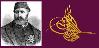 Sultan Abdülaziz'in Yerli ve Yabancı Müzisyenlere Yaptığı İhsanlar