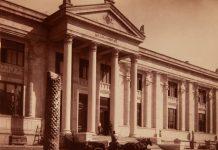 Müze I Humayun . İstanbul Arkeoloji Müzesi. İstanbul Arkeoloji Müze Tarihi Eserleri. Osmanlı Müzeleri Ve Sarayları Koleksiyonu