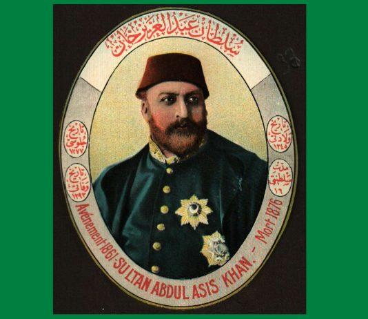 Osmanlı Sultanı, Padi̇şah Abdülaziz Özgeçmişi (1861–1876) Kısa Wikipedi Ansiklopedi Bilgisi