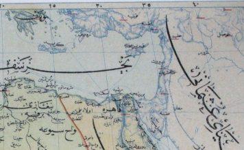 Sultan Abdülazizin Mısır Seyahati Seyahat Için Hazırlıklar Yapılmış Ve Tüm Masraflar Padişahın özel Bütçesi Olan Hazine I Hassadan Karşılanmıştır