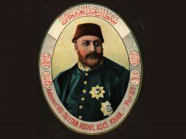 Sultan Abdülazizin Sanatkarlığı SULTAN ABDÜLAZIZ SANATKAR Ve SANAT ILGISI Ottoman Empire Ottomano Abdul Aziz Sultano