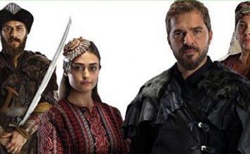 Osmanlı Kuruluş Dizisi Diriliş Ertuğrul Dizi Film Jenerik Müziği