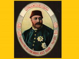 Abdülaziz Han Kimdir. Hayatı Ve Önemli Bilgileri Ottoman Empire Ottomano Abdul Aziz Sultano Abdulaziz Padishah İmperial Of Ottomane