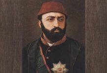 Abdülaziz Saltanat Yılları Osmanlı Padişahı Sultan Abdülaziz Kimdir. Ottoman Empire OttomanoSultano Abdulaziz Padishah İmperial