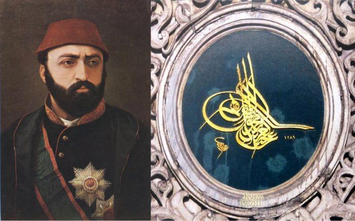Abdülaziz Yenilikleri Osmanlı Padişahı Abdülaziz Han Ottoman Empire Ottomano Abdul Aziz Sultano Abdulaziz Padisah İmperial Of Ottomane Abdulaziz Han