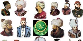 Osmanlı Padişah Simgeleri Sultan Tuğraları Tuğrası Ne Demektir Tuğra Eş Anlamlısı Nedir En Güzel Ve Anlamlı Osmanlı Padişahı Sözleri Osmanlı İmparatorluğu