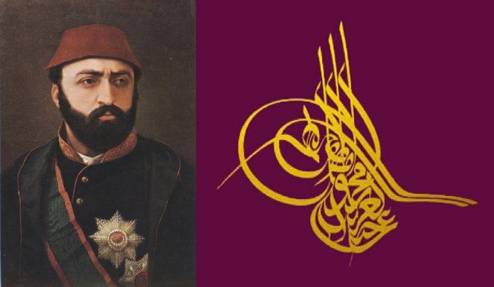 Sultan Abdülaziz Kimdir Özellikleri Ve Bilgileri Ottoman Empire Ottomano Abdul Aziz Sultano Abdulaziz Padisah İmperial Of Ottomane