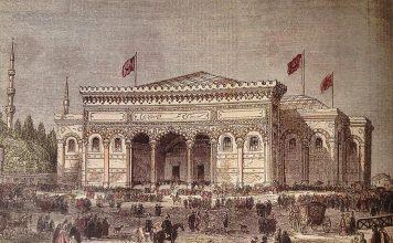 Abdülaziz Avrupa Seyahati Faydaları Ve Sonucu Abdülaziz Hakkında Yazıları .Osmanlı Padişahı Sultanı Abdülazizin Expo Du