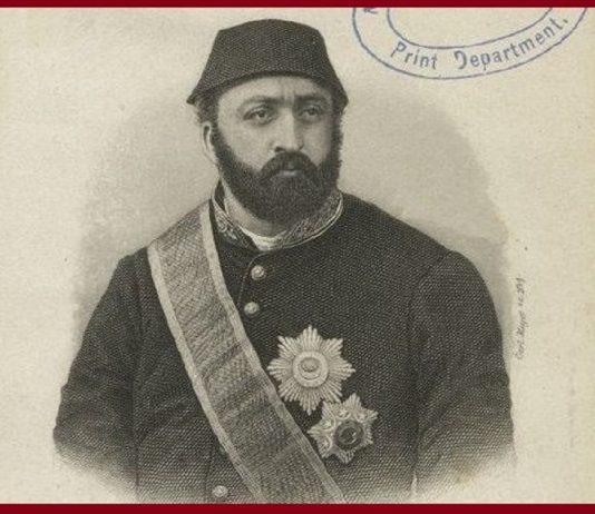 Abdülaziz Dönemi Yenilik Ve Eserleri Osmanlı Padişahı Sultan Abdülaziz Dönemi Müzik Musiki Ve Sanat Durumu