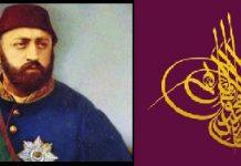 Osmanlı Devletinde Mason Darbesi Sultan Abdülaziz Cinayeti Osmanlı İmpatorluğuna Masonik Darbe Padişah Abdülaziz Hal Edilmesi
