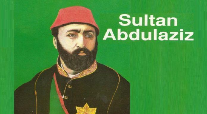 Sultan ABDÜLAZİZ Kısaca Kimdir Ve Müzik Hayatı Osmanlı Sultanı Padişahı ABDÜLAZİZ Kısa Bilgi Abdülaziz Han 1861 1876 15